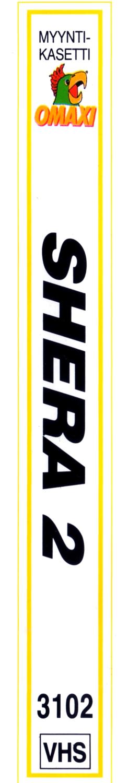 She-Ra VHS 2 selkämys
